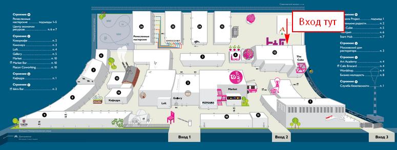 Карта как нас найти на дизайн-заводе Flacon | UP business coaching