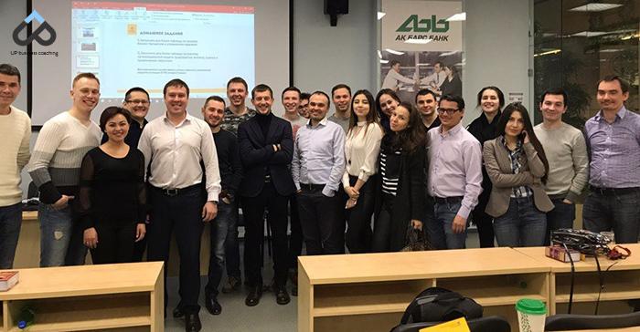 UP Business Coaching на «Фабрике Бизнеса Про»