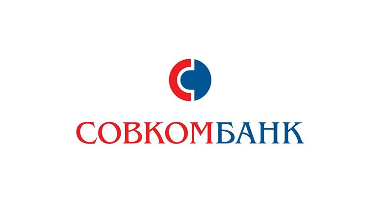 коммерческий банк Совкомбанк