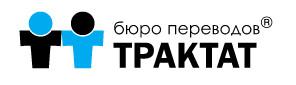 Отзыв о UP business coaching компании Трактат