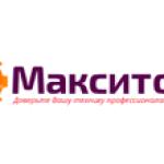 Отзыв компании Макситорг о работе с UP business coaching