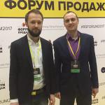 Новости: UP business на Российском форуме продаж